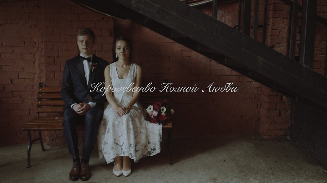 #Korolevstvopolnoylubvi // wedding preview
