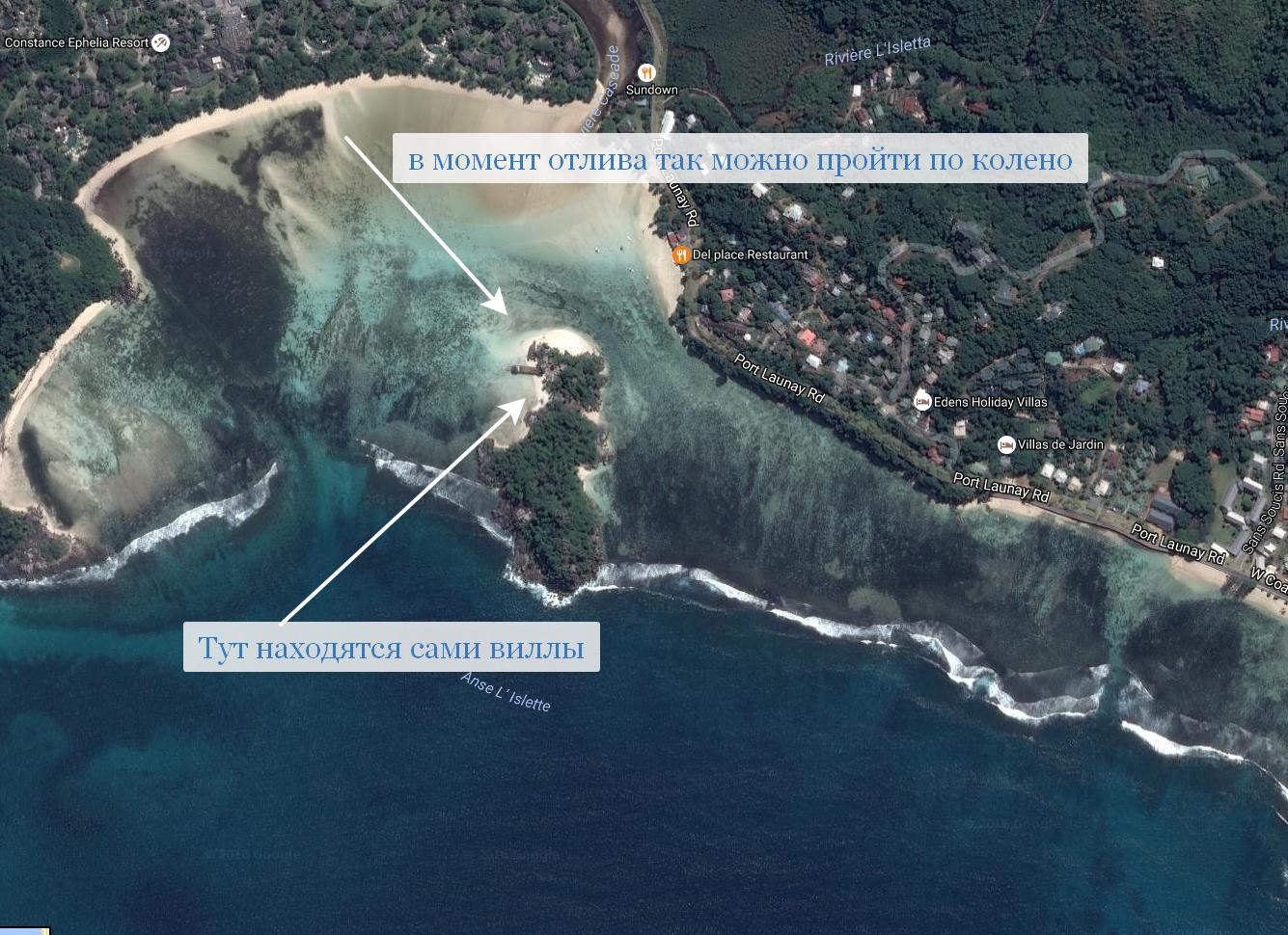 дома-2 на сейшельских островах фото