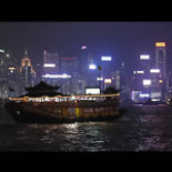 Welcome To Hong Kong - 2011. TouristikVideo